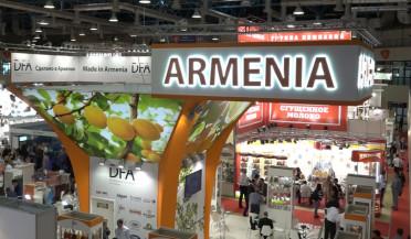 مرکزهای خرید ایروان