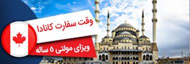 تور ترکیه, تور استانبول ترکیه