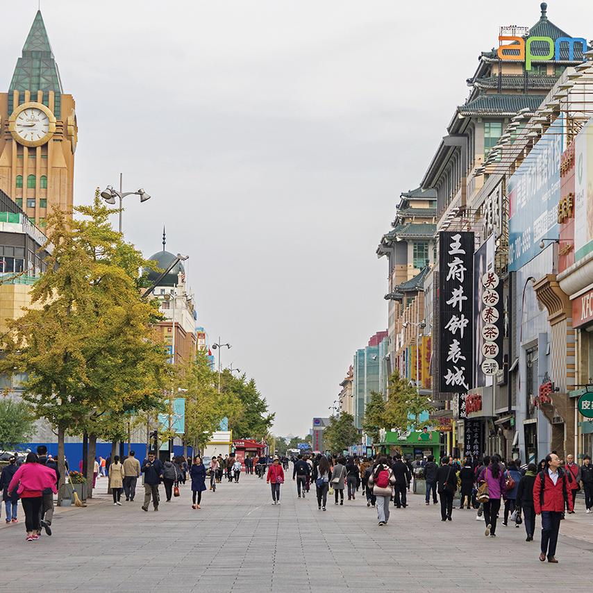, خیابان وانگفو جینگ، پکن