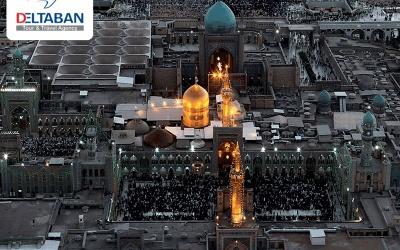جاذبه های دیدنی تور مشهد