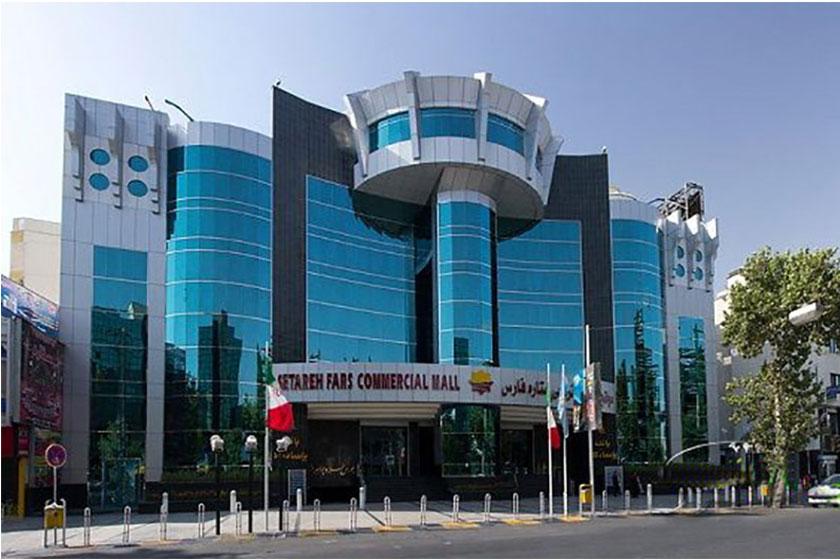 بهترین مراکز خرید شیراز