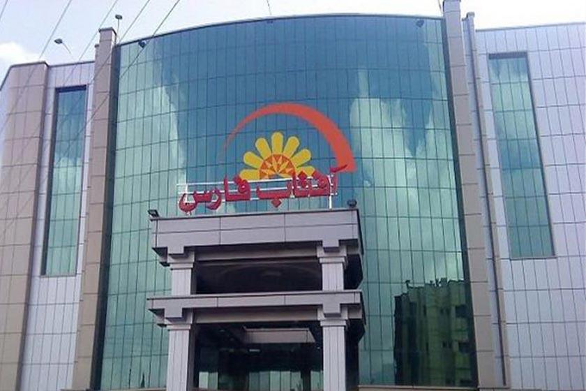 نمایی از مرکز خرید آفتاب فارس شیراز