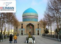 تصویر مسجد آبی مشهد