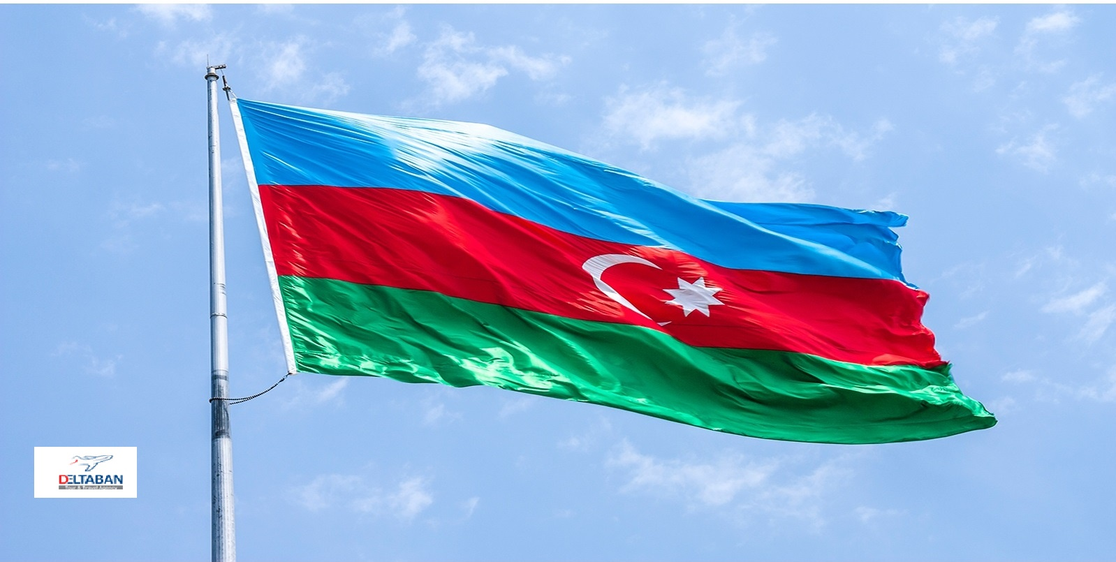 تور لحظه آخری و ارزان قیمت آذربایجان