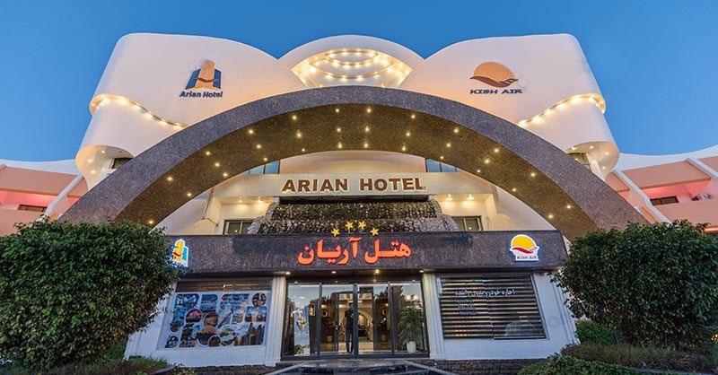 هتل آریان کیش, هتل آریان کیش: چهار ستاره از آسمان ایران!