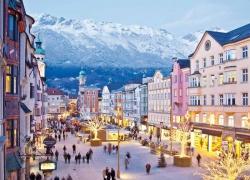مراکز خرید اتریش