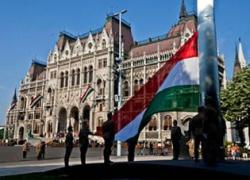 تعطیلات رسمی در مجارستان