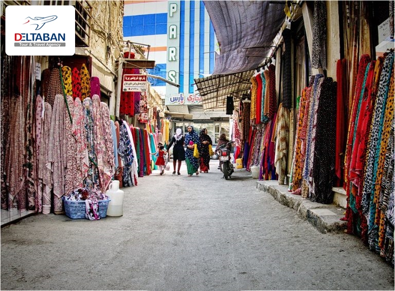 بازار سنتی بندرعباس