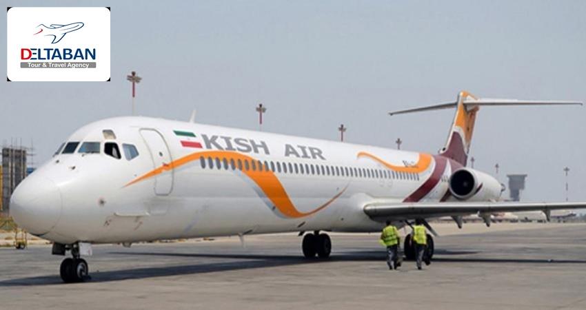 قیمت هواپیما