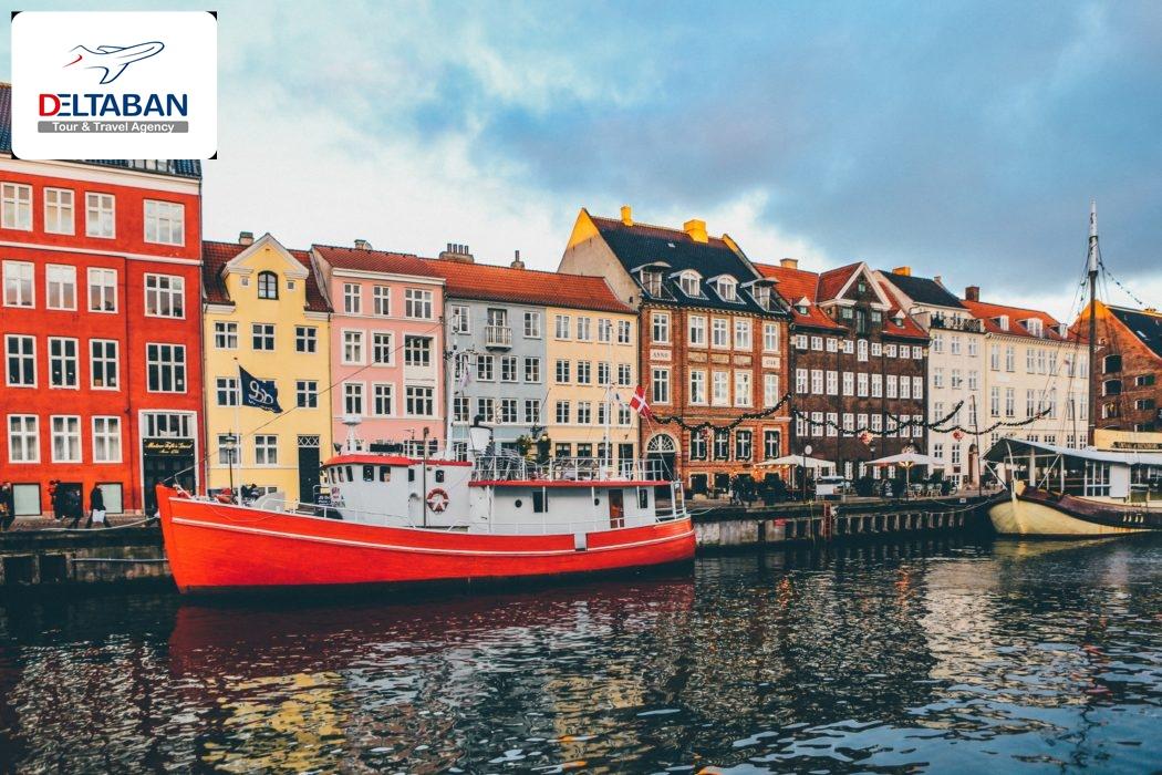 رزرو هتل در کپنهاگ