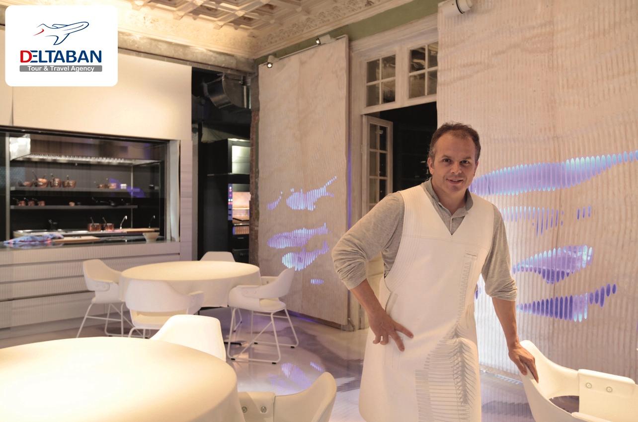 رستوران الکیمیا بارسلون