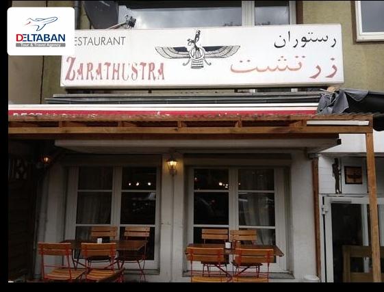 رستوران های ایرانی در کلن