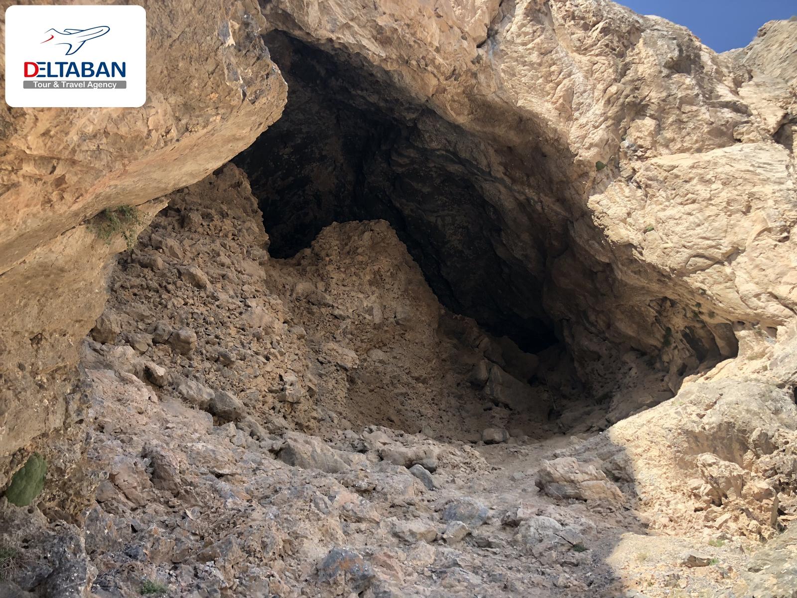 غار شگفت یزدان