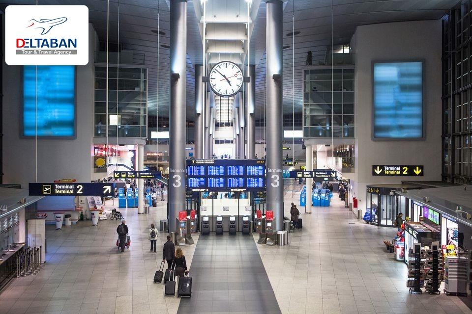 فرودگاه بین المللی کپنهاگ