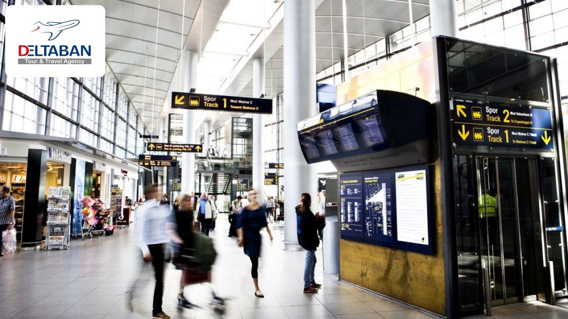 فرودگاه کپنهاگ به مرکز شهر
