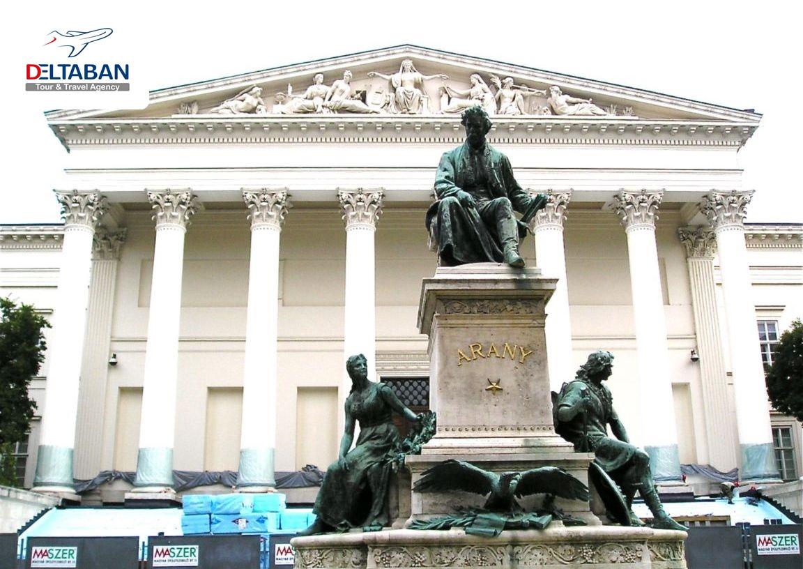 موزه ملی مجارستان در بوداپست