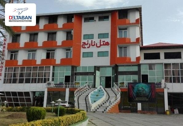هتل های شهر ساری