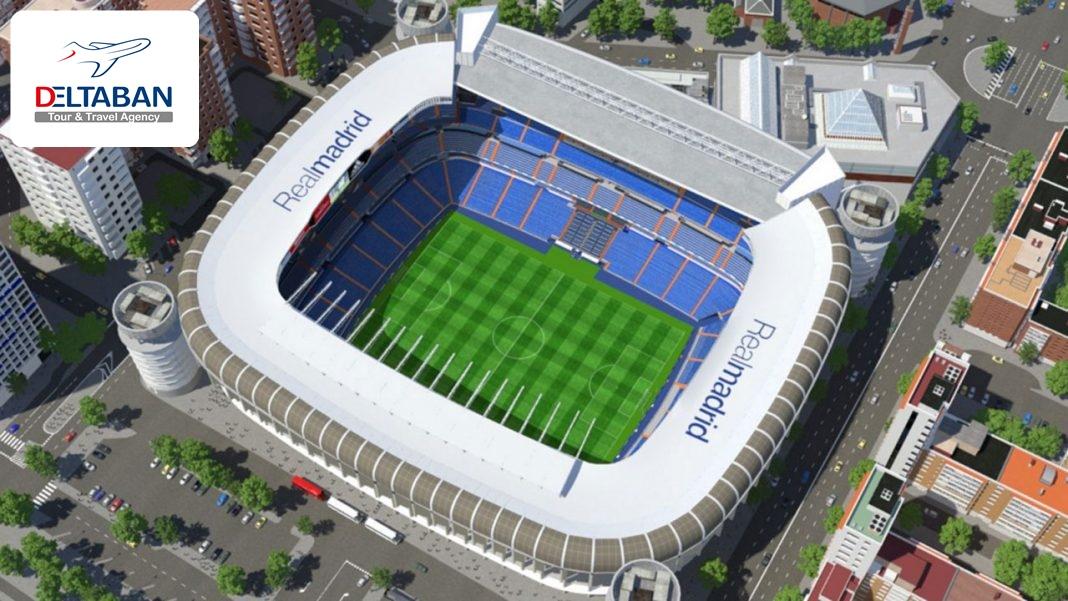 ورزشگاه سانتیاگو