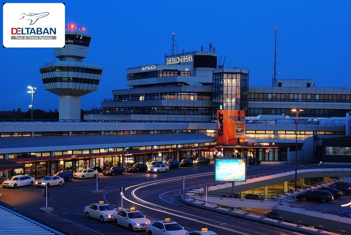 پرواز به برلین