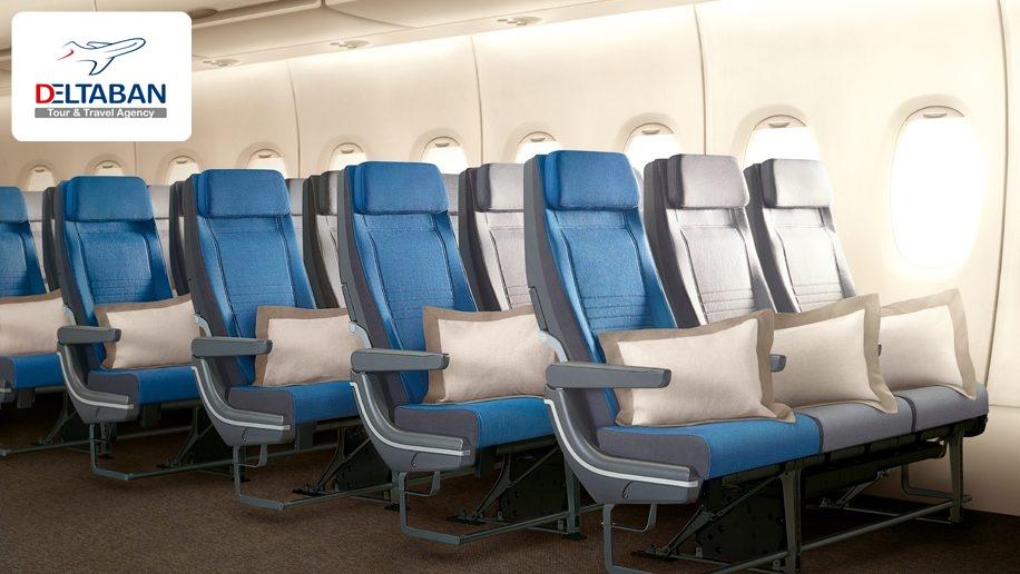 کلاس های پروازی به جزایر قناری