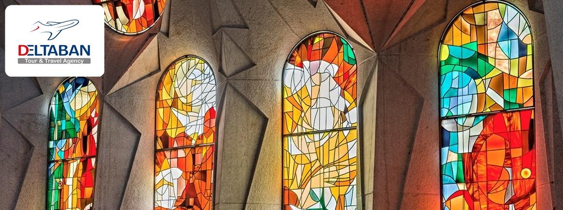 کلیسای اصلی بارسلون