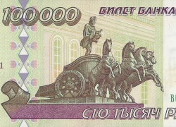 واحد پول روسیه
