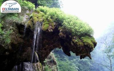 آبشار شصت کلاته