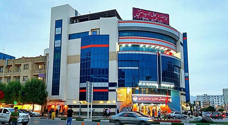 مراکز خرید بندرعباس
