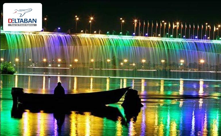 آبشار مصنوعی اهواز