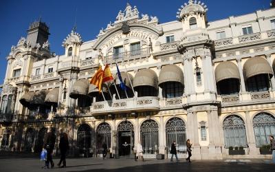 هتل Catalonia Port
