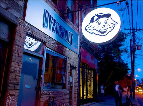 رستوران Oyster Boyoy
