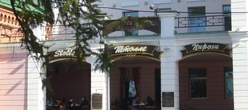 مهمترین رستوران های یکاترینبورگ