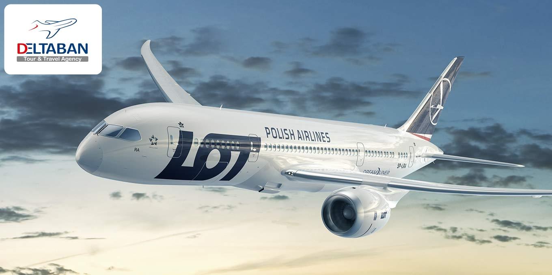 معاملات و پیشنهادات خطوط هوایی