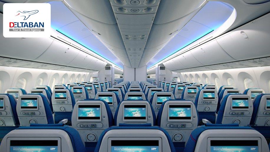 حین پرواز در خطوط هوایی ال او تی (LOT)