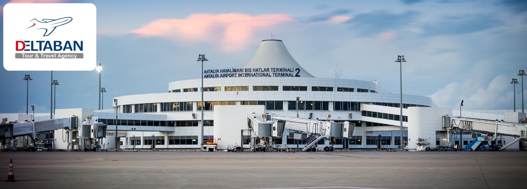 معرفی فرودگاه