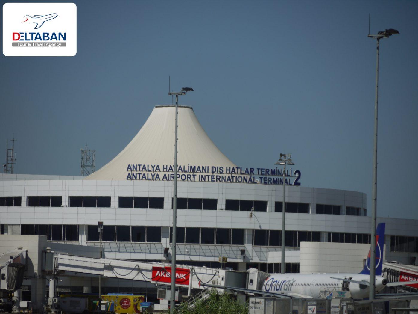 تاریخچه فرودگاه