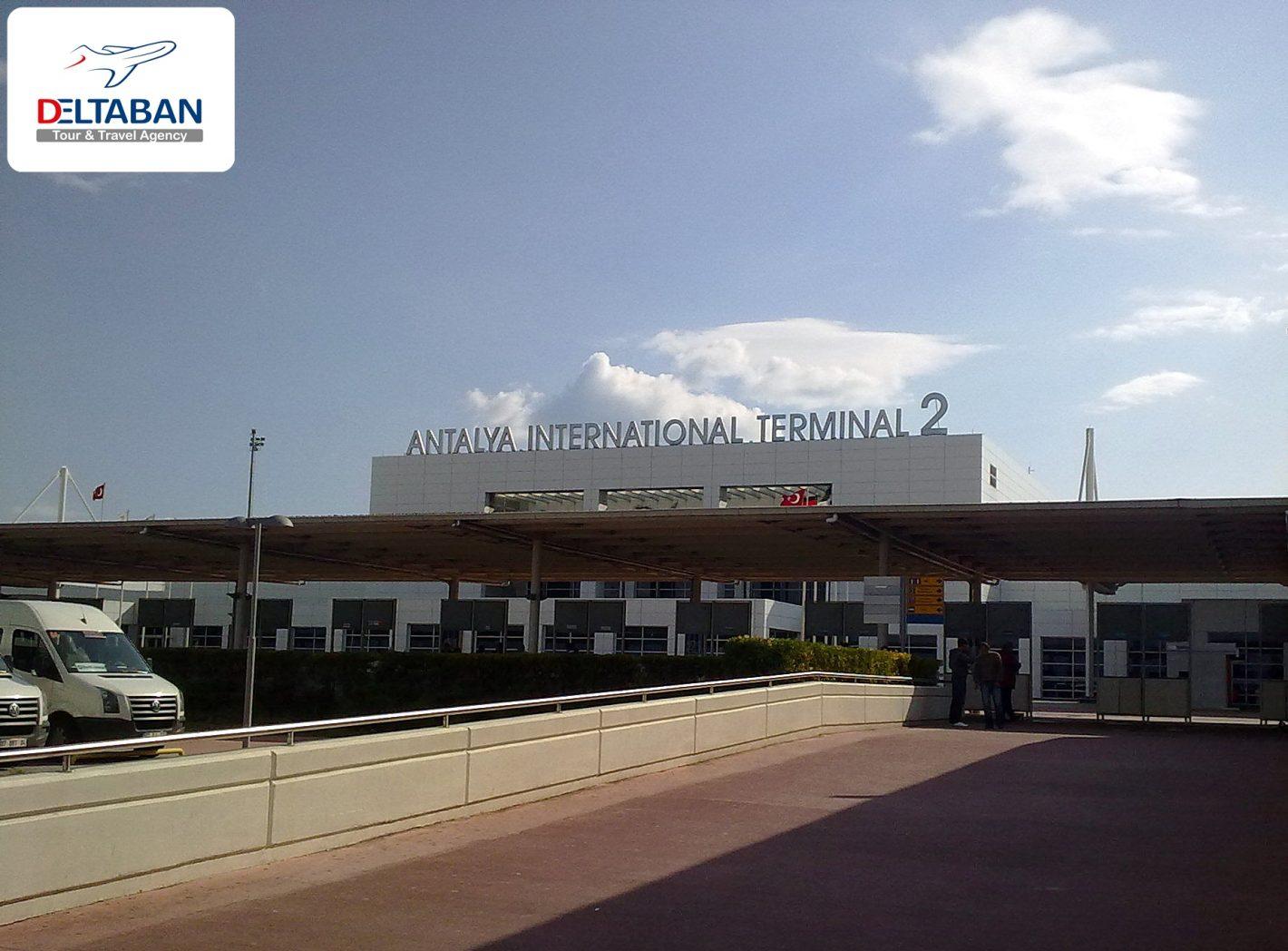 ترمینال های فرودگاه آنتالیا