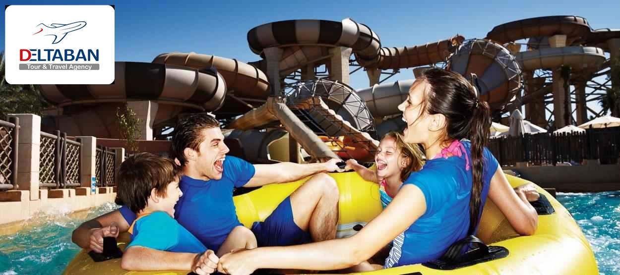 گزینه های تفریحی پارک آبی