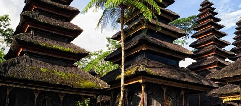 شهر بالی