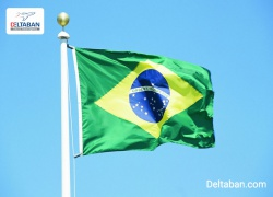 فوز دو ایگواسو برزیل