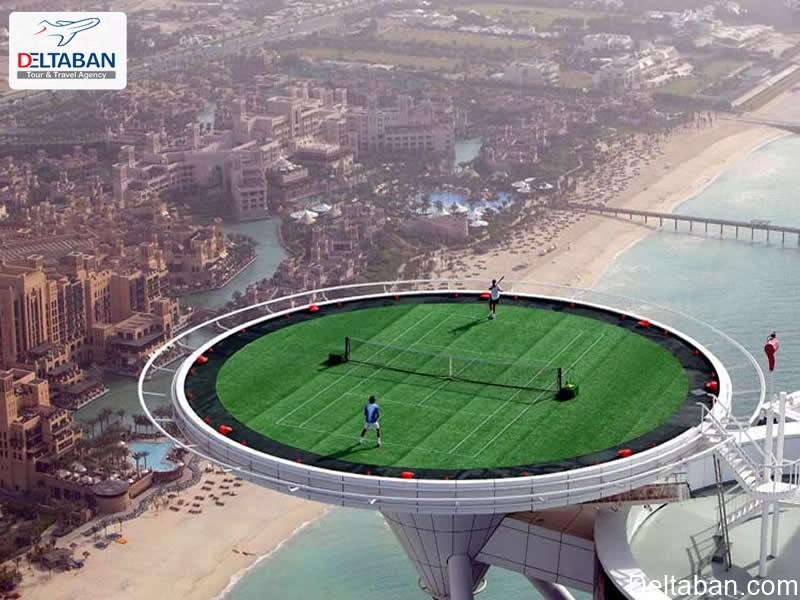 زمین تنیس برج العرب