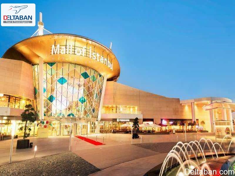 استانبول مال از بزرگترین مراکز خرید در استانبول