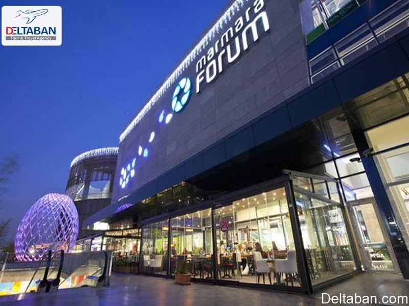 مارمارا فروم مرکزی برای خرید در استانبول