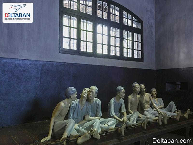 موزهی زندان هائو لو