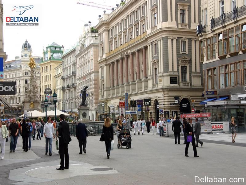 خیابان گرابن از جمله مراکز خرید وین
