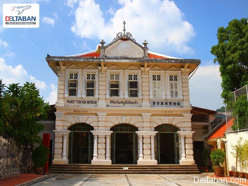 موزه ها از جمله جاذبه های تاریخی پوکت