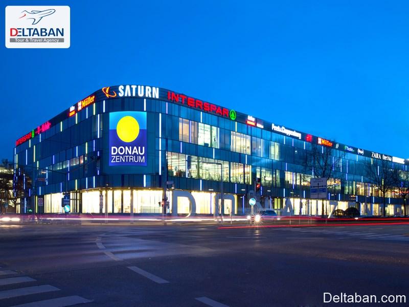 دوناو زنتروم از جمله مراکز خرید وین