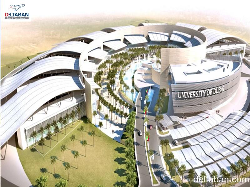 نمایی زیبا از دانشگاه دبی