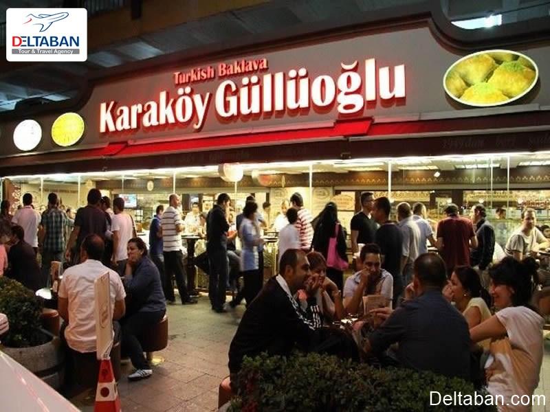 Karakِy- Güllüoğlu از بهترین فروشگاه های باقلوای استانبول