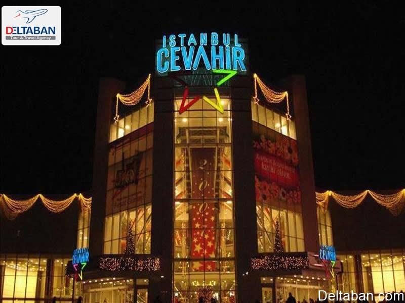 مرکز تجاری جواهر برای خرید در استانبول
